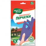 Перчатки Мелочи Жизни сверхпрочные S Фото
