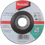 Шлифовальная машина Makita 9558HNGD угловая + шлифовальный диск Фото 2