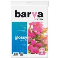 Бумага Barva A4 Everyday Glossy 260г 60с Фото