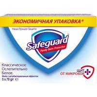 Тверде мило Safeguard Классическое Ослепительно Белое 5 х 70 г Фото