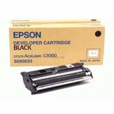 Картридж EPSON AcuLaser C1000/C2000 Black (C13S050033) - фото 1