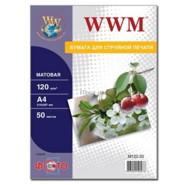 Папір WWM A4 (M120.50) - фото 1