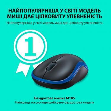 Мышка Logitech M185 blue (910-002239) - фото 2