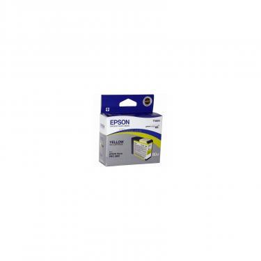 Картридж Epson St Pro 3800 yellow (C13T580400) - фото 1