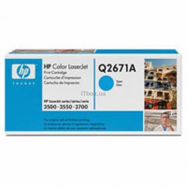 Картридж HP CLJ 3500/3550 cyan (Q2671A) - фото 1