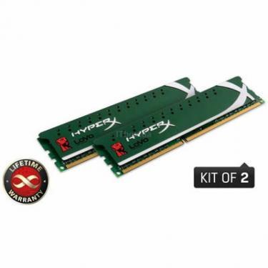 Модуль памяти для компьютера DDR3 4GB (2x2GB) 1800 MHz Kingston (KHX1800C9D3LK2/4GX) - фото 1