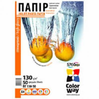 Бумага ColorWay A4 (ПГ130-50) (PG130050A4) - фото 1