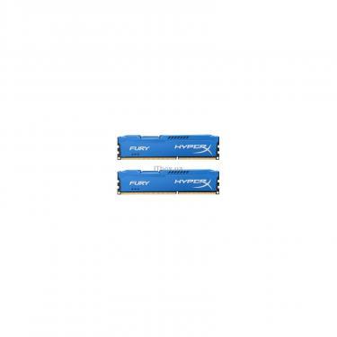 Модуль памяти для компьютера DDR3 8Gb (2x4GB) 1600 MHz HyperX Fury Blu HyperX (Kingston Fury) (HX316C10FK2/8) - фото 1