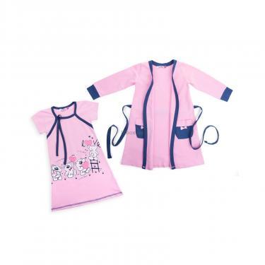 "Піжама Matilda і халат з ведмедиками ""Love"" (7445-104G-pink) - фото 1"