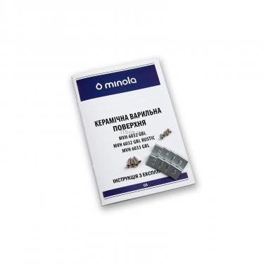 Варочная поверхность Minola MVH 6033 GBL Фото 8