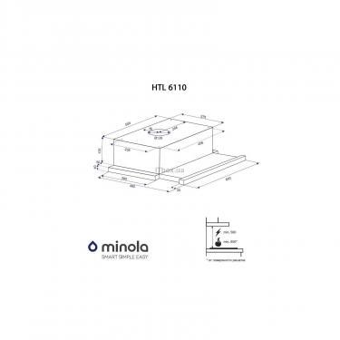Вытяжка кухонная MINOLA HTL 6110 WH 630 - фото 6