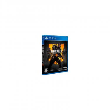 Игра SONY Call of Duty: Black Ops 4 [Blu-Ray диск] PS4 (88225RU) - фото 1