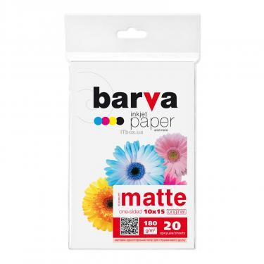 Бумага BARVA 10x15, 180 g/m2, matt, 20арк (A180-257) - фото 1