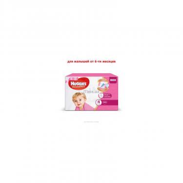 Подгузник Huggies Ultra Comfort 4 Box для девочек (8-14 кг) 100 шт (5029053547848) - фото 2