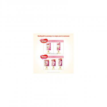 Подгузник Huggies Ultra Comfort 4 Box для девочек (8-14 кг) 100 шт (5029053547848) - фото 8