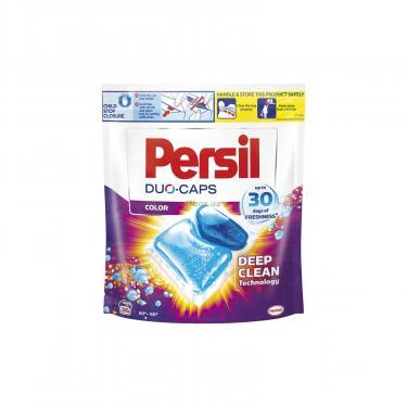 Капсули для прання Persil Експерт Колор, 36 (9000101095371) - фото 1