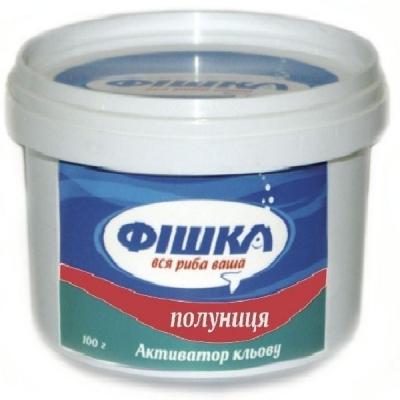 Активатор клева Фишка 100гр клубника (FSAK07100)